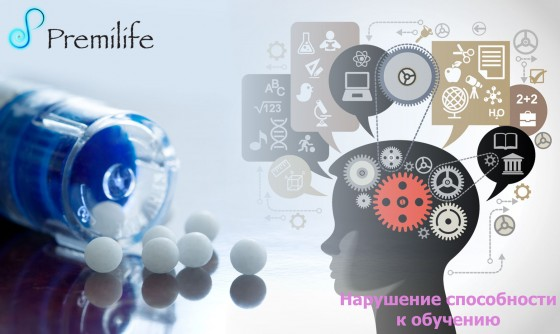 Learning-disorders-russian