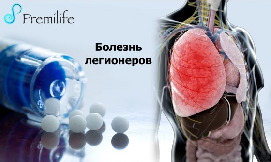 Legionnaires'-disease-russian