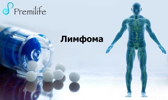 Lymphoma-russian