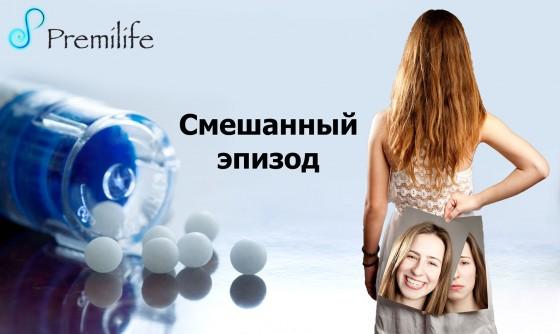 Mixed-episode-russian