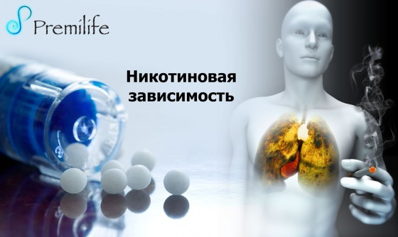 Nicotine-related-disorder-russian