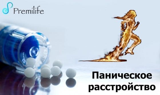 Panic-disorder-russian