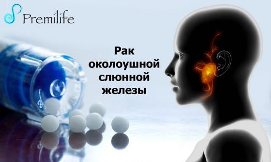 Parotid-Gland-Cancer-russian