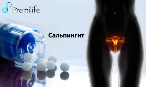Pelvic-Inflammatory-Disease-russian