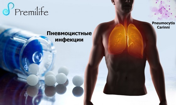 Pneumocystis-Infections-russian