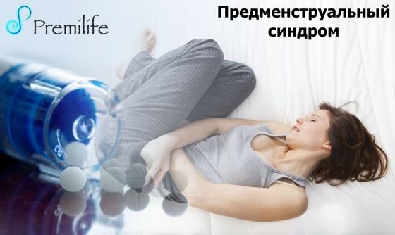 Premenstrual-Syndrome-russian