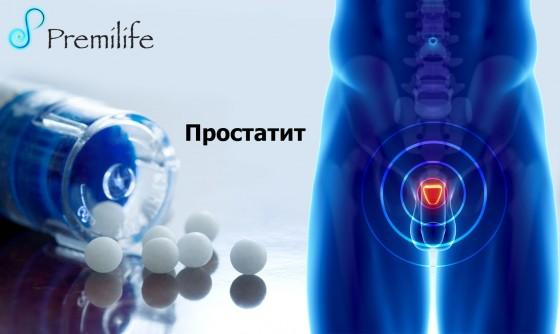 Prostatitis-russian