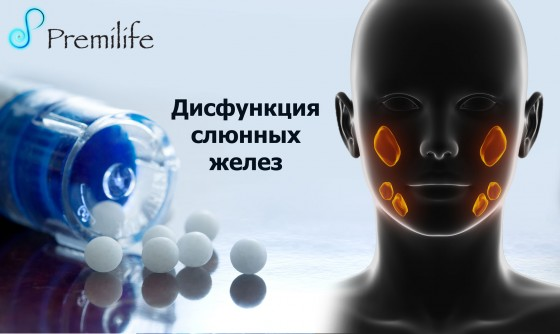 Salivary-Gland-Disorder-russian