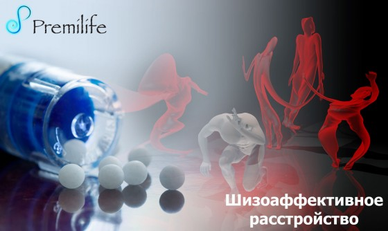 Schizoaffective-disorder-russian