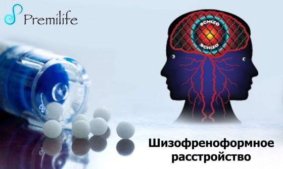 Schizophreniform-disorder-russian