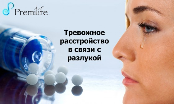 Separation-anxiety-disorder-russian