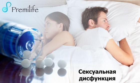 Sexual-dysfunction-russian