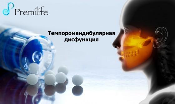Temporomandibular-Joint-Dysfunction-russian