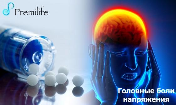 Tension-Headache-russian