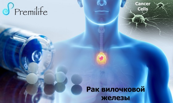 Thymus-Cancer-russian