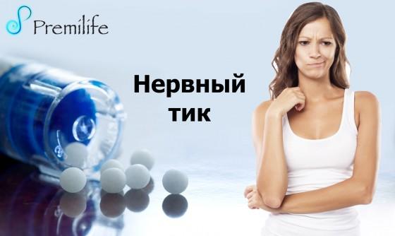 Tic-disorder-russian