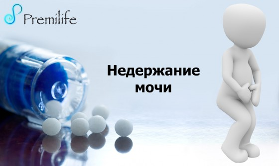 Urinary-Incontinence-russian