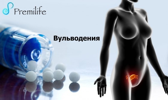 Vulvodynia-russian