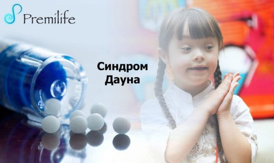 Down-syndrome-russian
