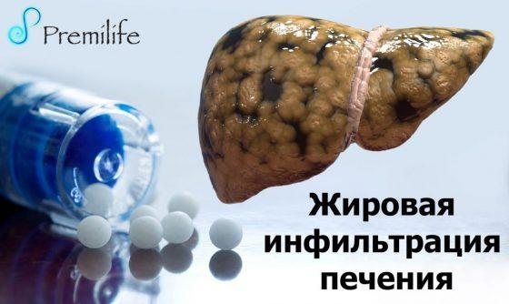 Fatty-liver-russian