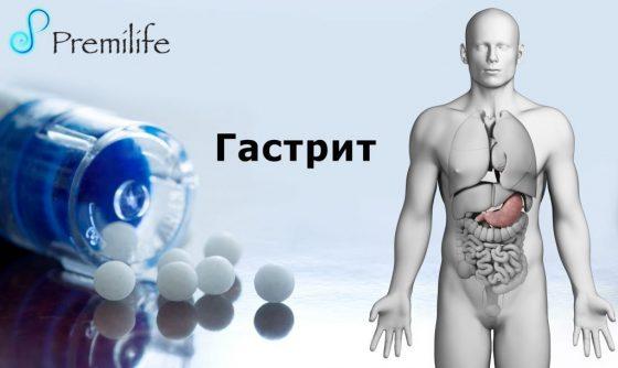 Gastritis-russian