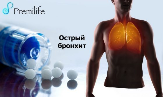 acute-bronchitis-russian
