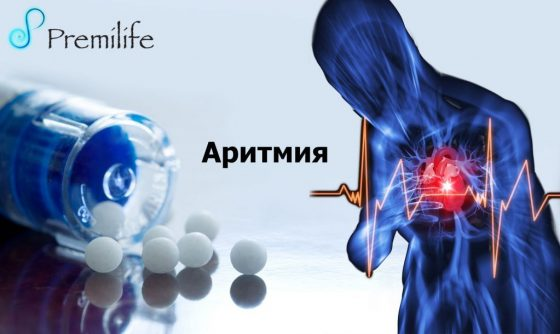 arrhythmia-russian