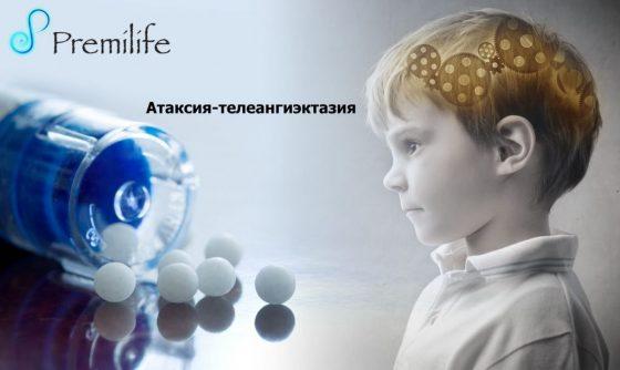 ataxia-telangiectasia-russian