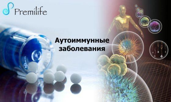 autoimmune-diseases-russian