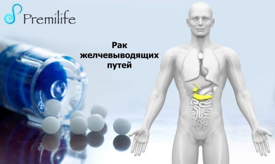 bile-duct-cancer-russian