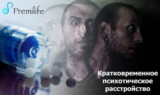 brief-psychotic-disorder-russian