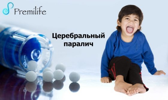 cerebral-palsy-russian