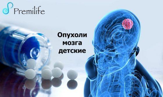 childhood-brain-tumors-russian