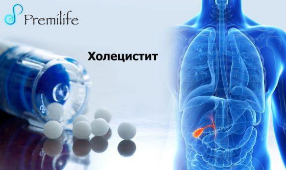 cholecystitis-russian
