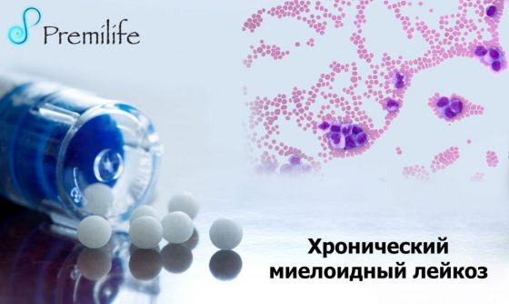 chronic-myeloid-leukemia-russian