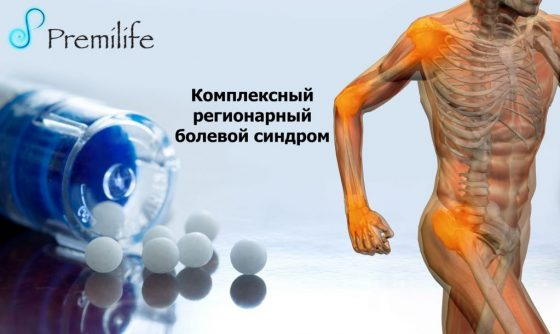 complex-regional-pain-syndrome-russian