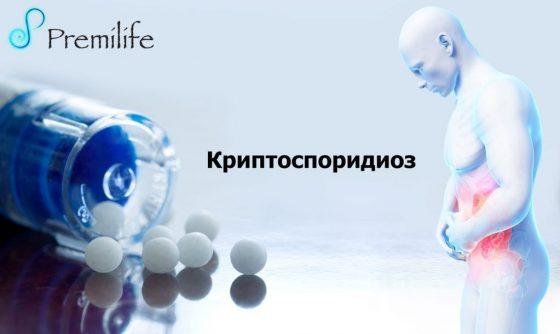 cryptosporidiosis-russian