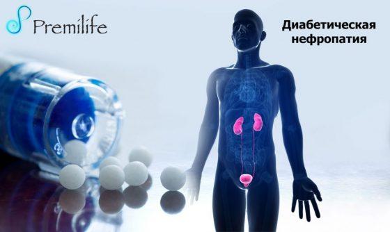 diabetic-nephropathy-russion