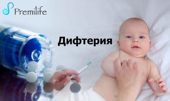 diphtheria-russian