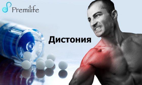 dystonia-russian