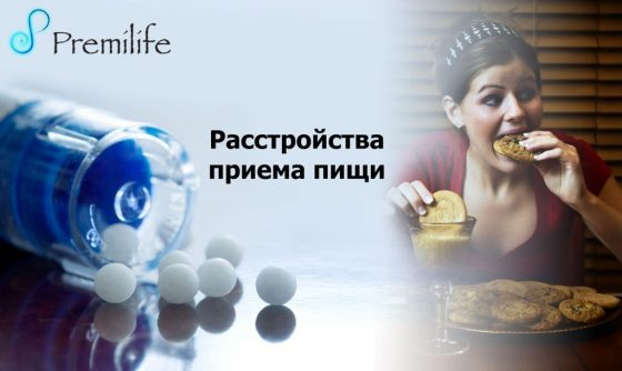 eating-disorders-russian