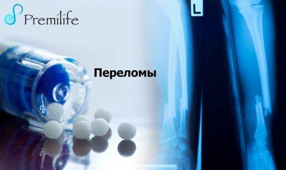 fractures-russian