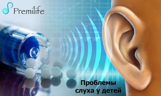 hearing-problems-in-children-russian