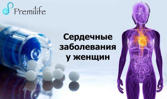 heart-disease-in-women-russian