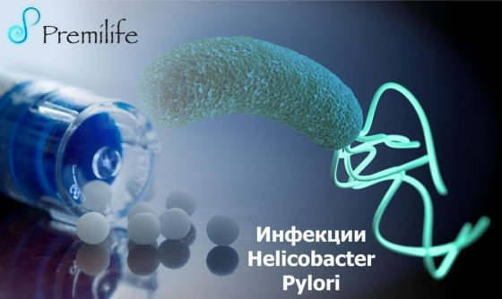 helicobacter-pylori-infections-russian