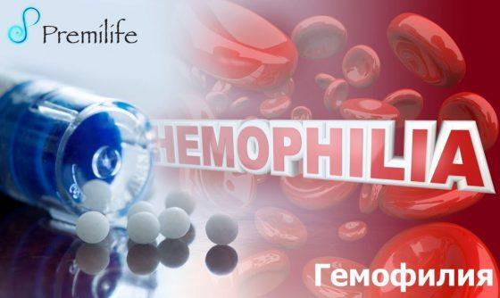 hemophilia-russian