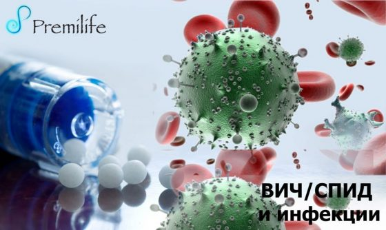 hiv-aids-and-infections-russian