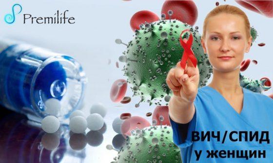 hiv-aids-in-women-russian