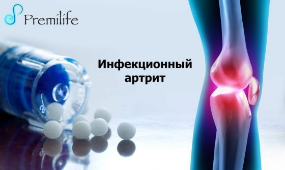 infectious-arthritis-russian