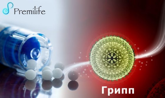 influenza-russian